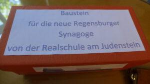 Baustein neue Synagoge